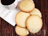 Рецепта Домашни бисквити за чай